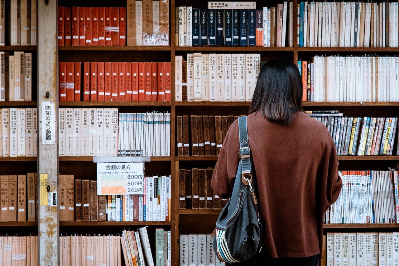 الدراسة في الخارج