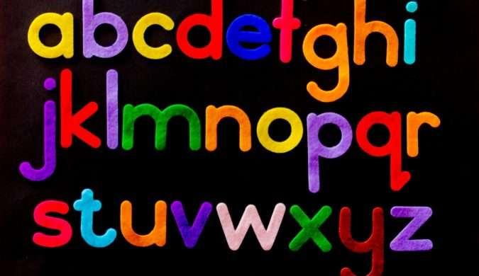 الحروف الانجليزية